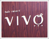 hair resort VIVO 横浜市緑区